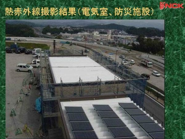 阪和自動車道路 田辺IC様