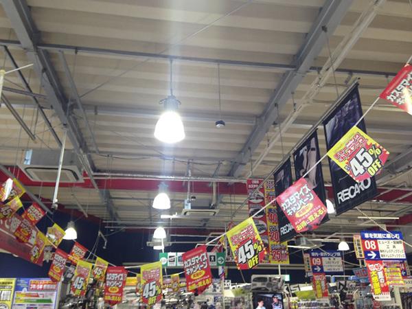 スーパーオートバックス 東福岡店様
