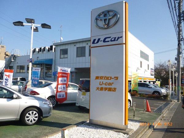 トヨタ ディーラー店舗(18店舗)
