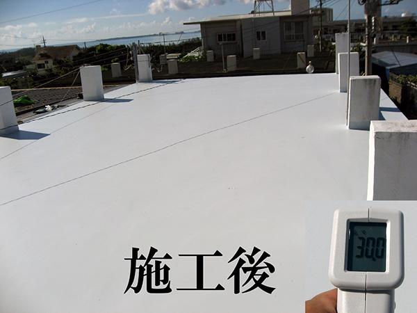 M幼稚園(沖縄県)