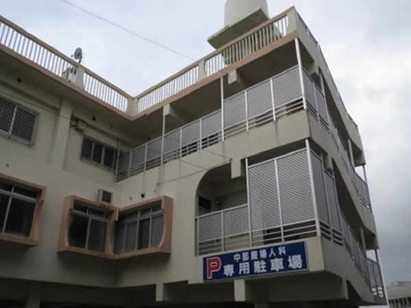 沖縄市 C産婦人科医院