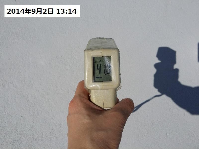【EX-009α】東京都武蔵野市アパート 屋上遮熱塗装