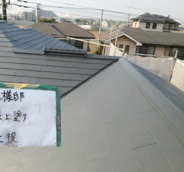 【EX-312α】千葉県H様邸 屋根遮熱塗装